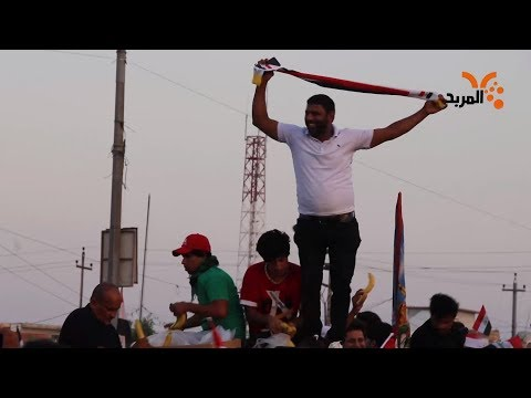 متظاهرو البصرة يعتصمون بطريقتهم الاحتفالية #المربد