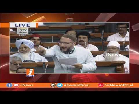 Video MP Asaduddin Owaisi Speech In Lok Sabha | No Confidence Motion Debate In Parliament | iNews download in MP3, 3GP, MP4, WEBM, AVI, FLV January 2017
