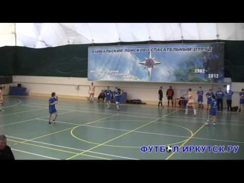 Кубок Байкала-2012 по мини-футболу: первый игровой день