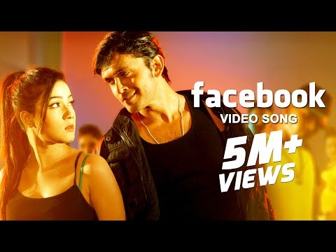 Facebook   Video Song   Warning (2015)   Bengali Movie   Arifin Shuvoo   Mahiya Mahi
