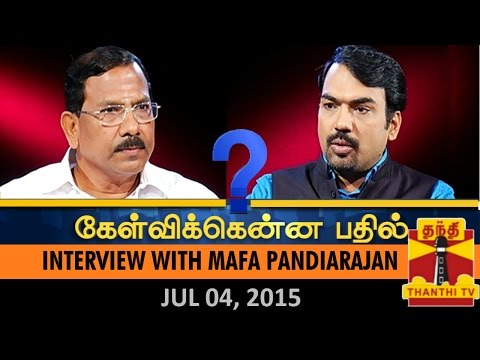 Kelvikkenna Bathil 04-07-2015 Exclusive Interview with Virudhunagar MLA Mafa Pandiarajan