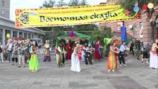 """Праздник цветов """"Восточная сказка"""" - Репортаж ТК Регион"""