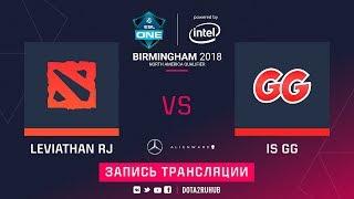 Rejects vs isGG, ESL One Birmingham NA qual, game 1 [Lum1Sit]