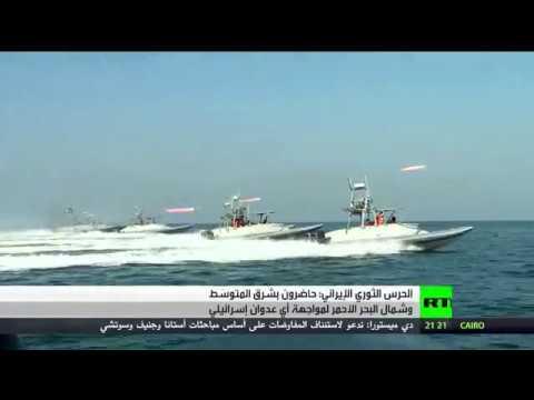 العرب اليوم - الحرس الثوري يبدي استعداده للرد على إسرائيل