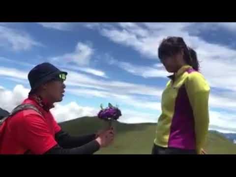 天使的眼淚見證 男登三千公尺求婚女友[影]