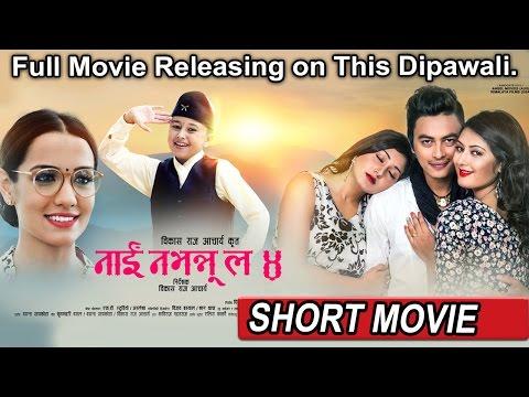 Nai Nabhannu La 4 || नाई नभन्नु ल ४ ||  Short Cliped MOVIE || By Bikash Raj Acharya