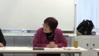 第4回地域主権フォーラムあいち「男女平等が日本を救う!」高野史枝講師