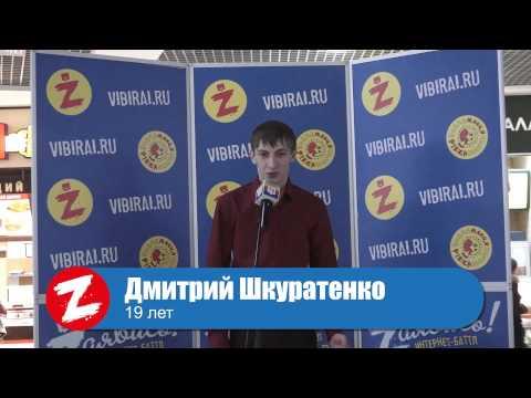 Дмитрий Шкуратенко, 19 лет