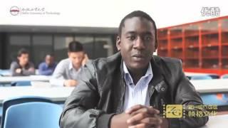 Hefei University of Technology Video