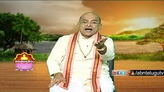 Video Garikapati Narasimha Rao   Nava Jeevana Vedam   Full Episode 1450   ABN Telugu MP3, 3GP, MP4, WEBM, AVI, FLV Desember 2018