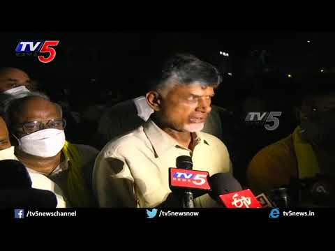Chandrababu First Interaction with Media after Attack on him | Attack on CBN