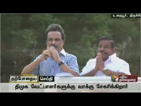 Live-Stalins-speech-at-election-campaign-in-Trichy