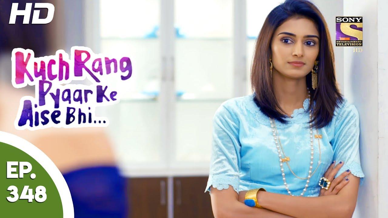 Kuch Rang Pyar Ke Aise Bhi – कुछ रंग प्यार के ऐसे भी – Ep 348 – 29th June, 2017