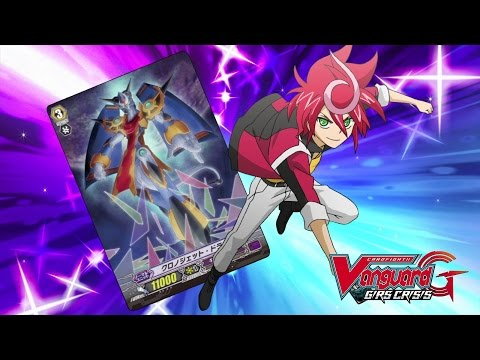 [Episode 01] Cardfight!! Vanguard G GIRS Crisis Official Animation