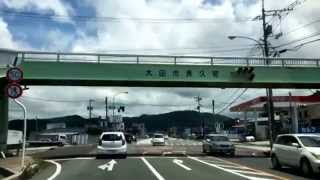 Shimane Japan  City pictures : Driving in Shimane, Japan