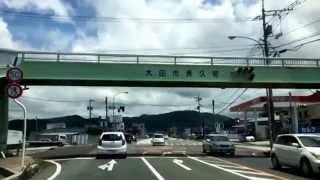 Shimane Japan  city images : Driving in Shimane, Japan