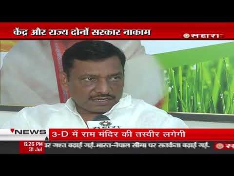 कोरोना को लेकर केन्द्र और नीतीश सरकार पर कांग्रेस पार्टी ने बोला हमला...