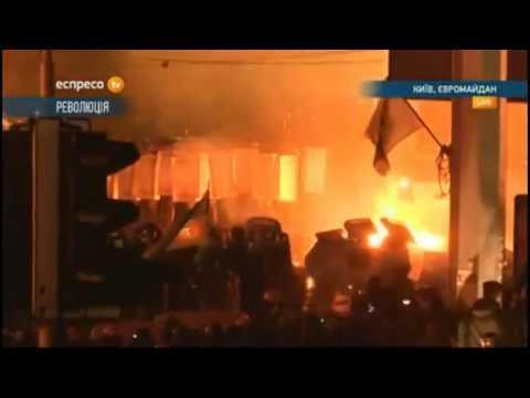 СМЕРТЬ ВОРОГАМ, МАЙДАН 18.02.2014 (видео)
