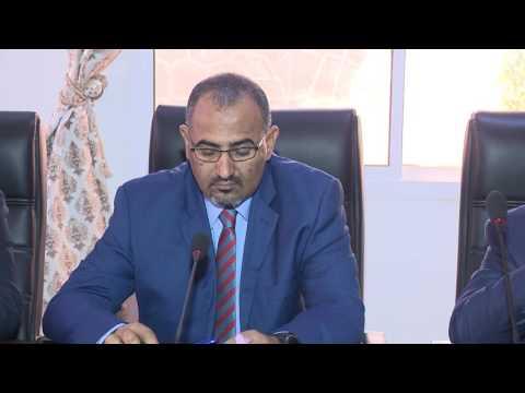 شاهد رئيس الجمهورية اثناء لقائه بالمحافظين في عدن