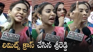 Actress Sri Reddy Reacts On Pawan Kalyan Comment | Sri Reddy Crossed Her Limits