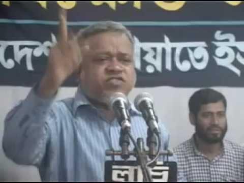 jamaat dhaka city press, bikkob somabesh about Jamaat leader mukti chai 01 06 2012