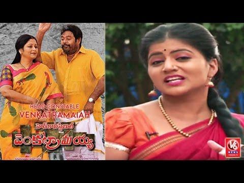 Savitri On R Narayana Murthy's Head Constable Venkataramaiah Movie