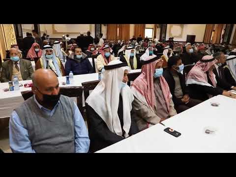 قيادة شرطة محافظة خان يونس تُنظم لقاءً مع وجهاء ومخاتير المحافظة