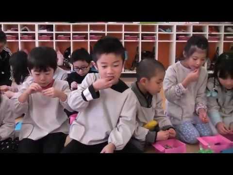 豆まき2017.2/青森大谷幼稚園