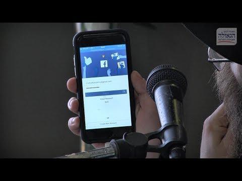 שידור חי בפייסבוק של שיעורי משיח וגאולה