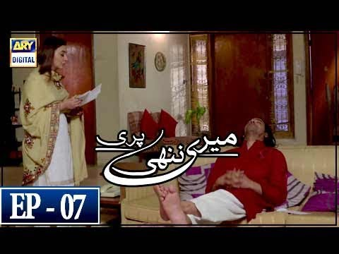 Meri Nanhi Pari Episode 7 - 19th March 2018 - ARY Digital Drama