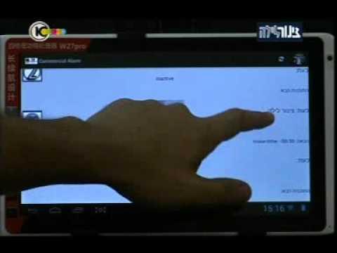 Video of התראת פרסומות בטלוויזיה