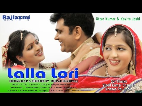 Video Lalla Lori लल्ला लोरी  Haryanvi song || Uttar Kumar || Kavita Joshi || TR || Ruchika download in MP3, 3GP, MP4, WEBM, AVI, FLV January 2017