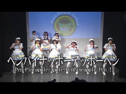 , title : 'PPAP(Pen-Pineapple-Apple-Pen)ペンパイナッポーアッポーペン/Non-Sugar(ノンシュガー)'