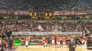 Сербские баскетбольные фанаты исполнили песню в память об ансамбле имени Александрова