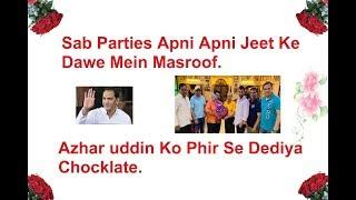 Azharuddin Is Bigger Name Than .MP. Word.Says Ifteqar Shareef..Uncut.