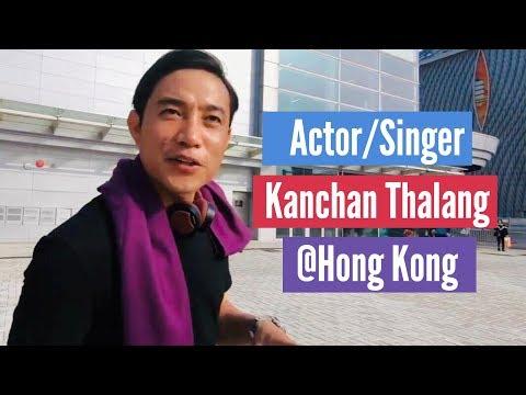 (Walking with Kanchan Thalang   #myvlog - Duration: 21 minutes.)