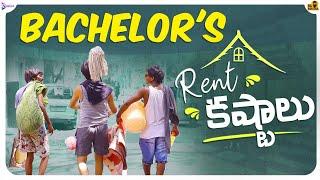 Bachelor`s Rent Kastalu ||  Latest Telugu Short Film 2021||