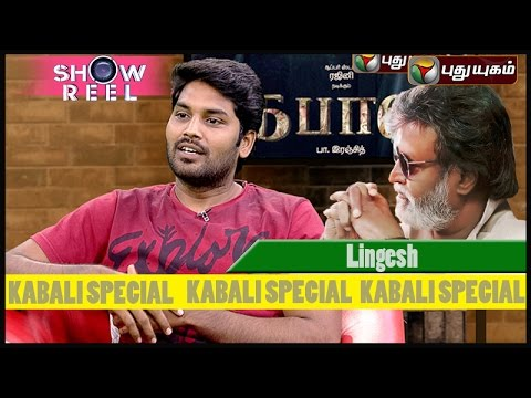 Rajinikanths-KABALI-2016-Movie--Exclusive-Interview-With-Lingesh