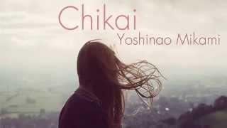download lagu download musik download mp3 Yoshinao Mikami - Chikai - (2016 J-POP SAD SONG)