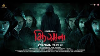 "Video ""ZHIGRANA"" - AWARD WINNING OFFICIAL FULL NEPALI MOVIE - SUSPENSE THRILLER WITH ENGLISH SUBTITLE MP3, 3GP, MP4, WEBM, AVI, FLV Juli 2018"