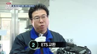 #13 [NCS직무특강] 자동차 엔진정비 13편 흡·배기장치 교환·수리·검사하기