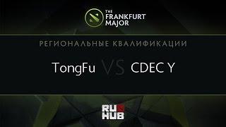 TongFu vs CDEC.Y, game 1