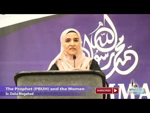 Did Muhammad Believe in Women's Rights? by Dalia Mogahed