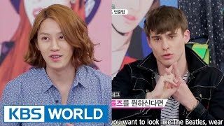 Video A Style For You   어 스타일 포유 - Ep.7 (2015.06.01) MP3, 3GP, MP4, WEBM, AVI, FLV Maret 2018