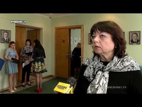 <a href='http://public-patrol.rivne1.tv/news/komunalnii-patrul-za-18-04-2018-video' > Комунальний патруль за 18.04.2018 [ВІДЕО]</a>