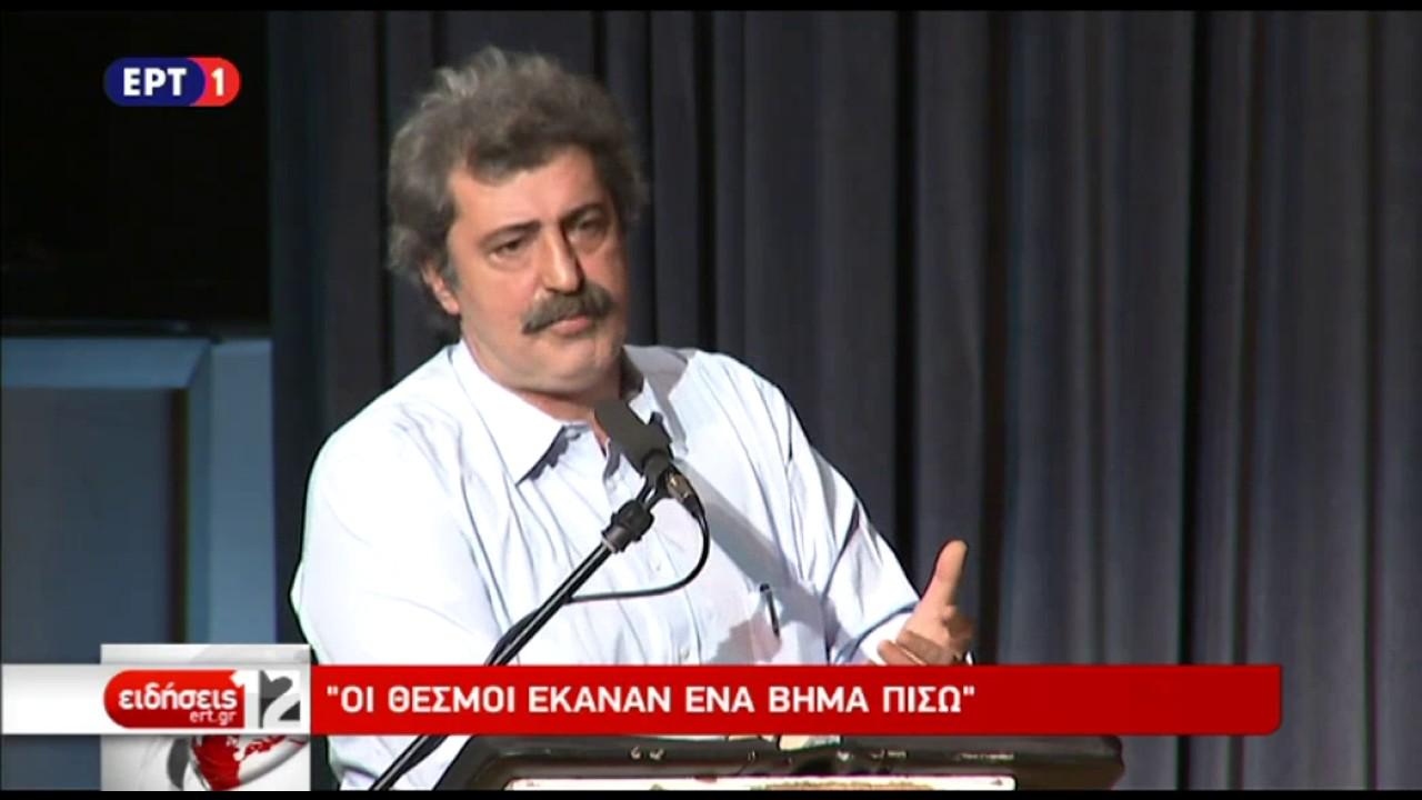 Π. Πολάκης: Οι θεσμοί έκαναν ένα βήμα πίσω