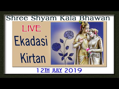 LIVE From KHATU (Shree Shyam Kala Bhawan) || एकादशी संकीर्तन || 12th JULY 2019 ||