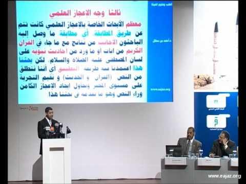 الإعجاز العلمي في لون العسل وعلاقته بحصوات الكلى