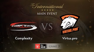 coL vs Virtus.Pro, game 3