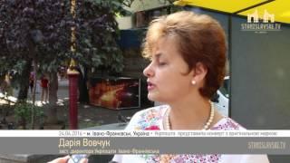 STV Укрпошта представила конверт з оригінальною маркою